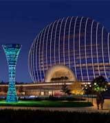 APEC城市临时景观规划