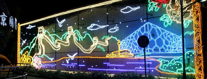 荣耀2015·北京落地展