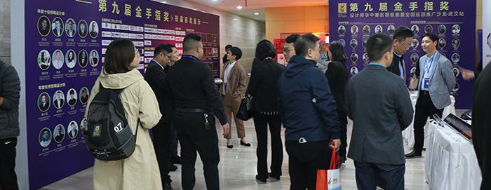 """金手指奖""""华中赛区开战 第二批晋级名单揭晓"""