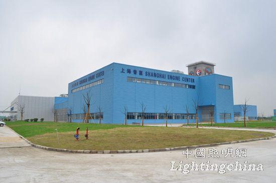 中照奖:上海普惠发动机维修基地室内照明工程