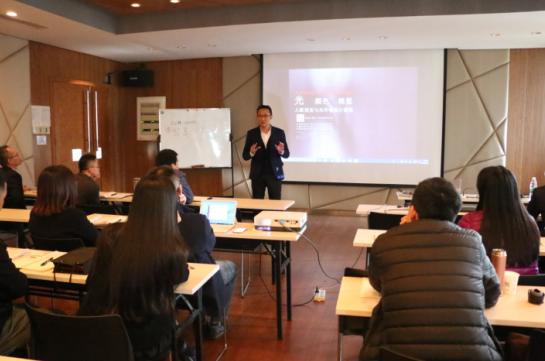 2017首届中级照明设计师(华南点)培训班开班
