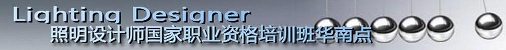 manbetx官方网站登录设计师培训